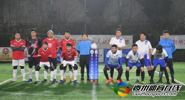 魅力之夜2020赛季7人制足球冬季联赛 品诚佳安2-0蓝翼