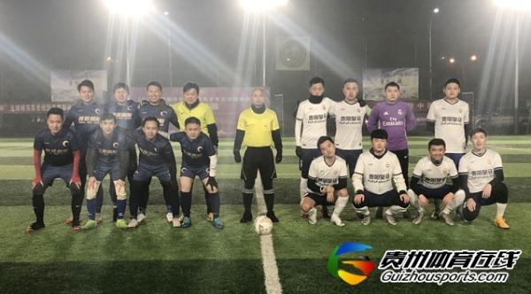 铁建城2020/21赛季八人名扬国际1-3贵阳皇马