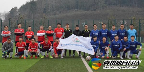 李因姚兴FC-B队5-2长王李瑜被授予最佳球员
