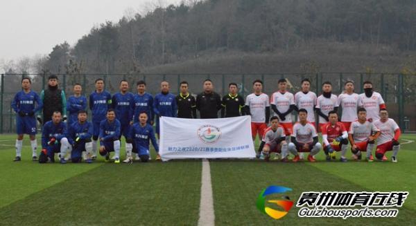 李因姚兴FC-A队2-5潘潘厨房傅正兴两次得分