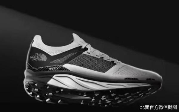 北面首款越野碳板跑鞋发售,威富集团运动市场寻增量