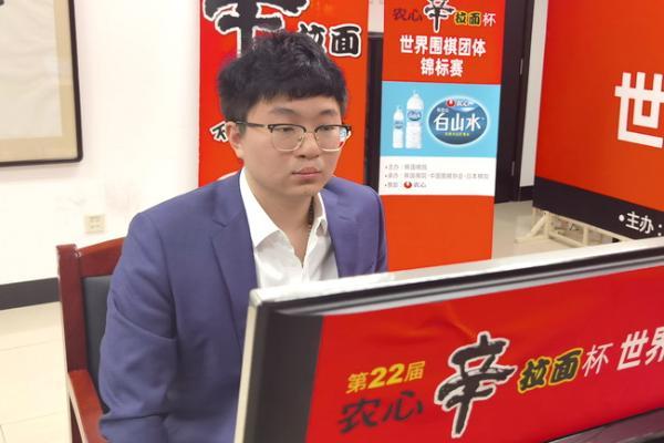 申真谞击败杨鼎新取三连胜 农心杯中国队仅??陆? border=