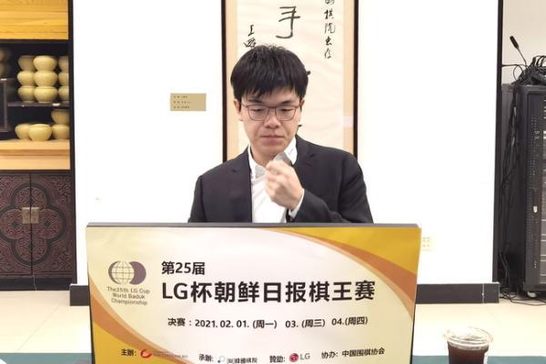 LG杯总决赛第一场正在直播 柯洁VS沈依灵陶解释