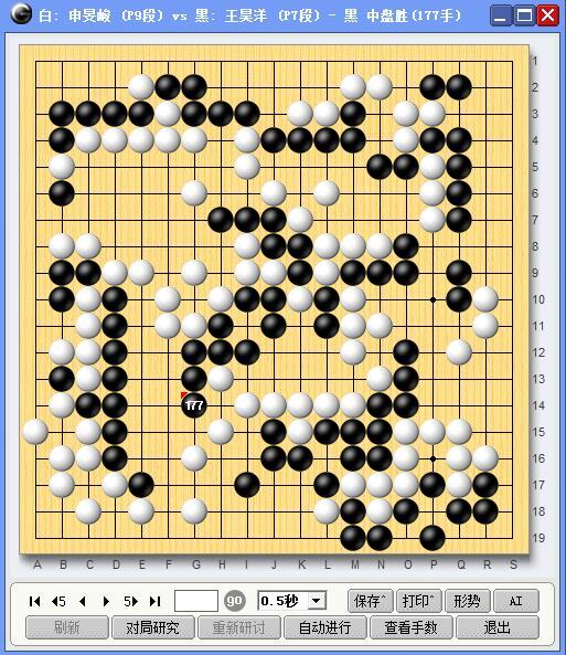 1日晚申旻埈弈城再遭打击 3日唐韦星讲解LG杯第二局