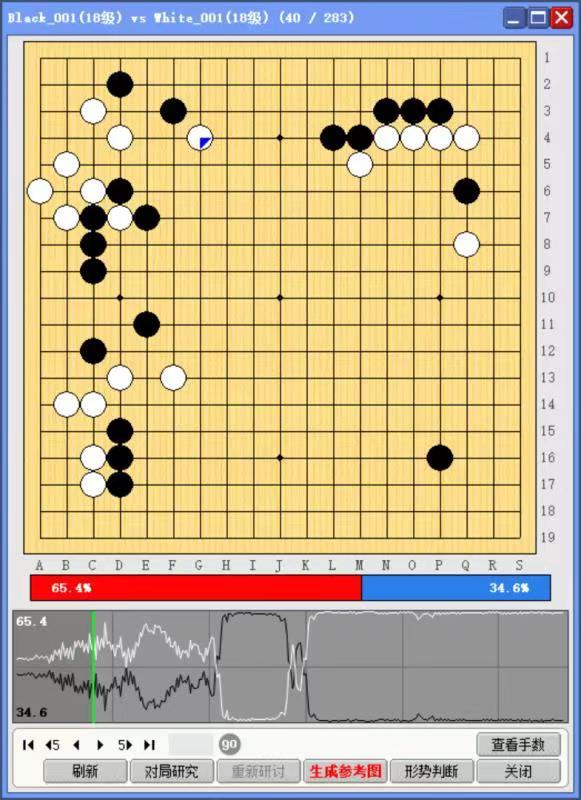 对杀失误邹宇轩不敌姜优贤 爱思通杯韩方胜局过半