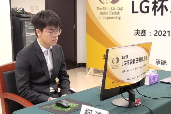 正在直播LG杯决赛第二局 唐韦星讲解柯洁VS申旻埈