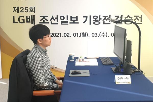 LG杯决赛决胜局柯洁执黑对申旻埈 唐韦星在线讲解