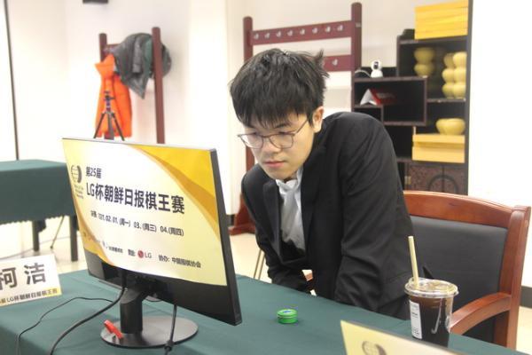 LG杯申旻埈加冕成新王 错失第九冠柯洁泪洒赛场