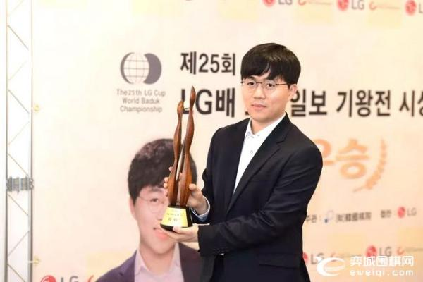 LG杯奖项沈巍:将努力成为一名符合世界冠军称号的球员