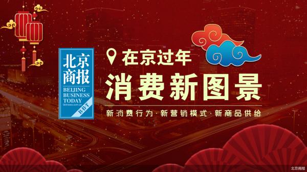 """【北京新年新消费图片】春节居家健身 """"小而美""""健身器材火了"""