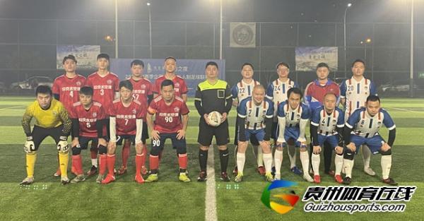 魅力之夜2021赛季贵阳市八人制 8900联队3-4星四聚联