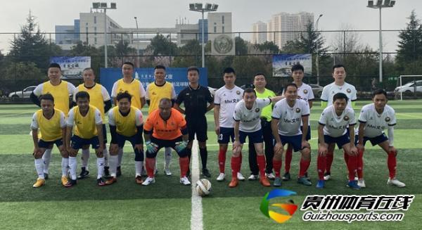 魅力之夜2021赛季贵阳八人锰钢青年集训0-2黔西梅文化