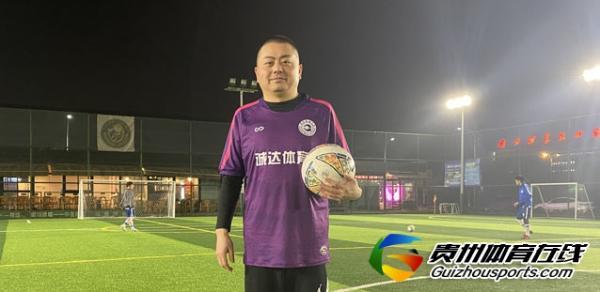 魅力之夜2021赛季贵阳市八人制 贵州民族大学校友5-1悉犀牛