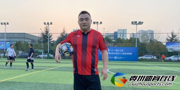 魅力之夜2021赛季贵阳市八人制 黔行足球7-5金海绿化