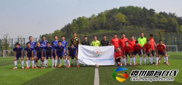 腾娘黔灵FC2-3云工程纪新迪进球