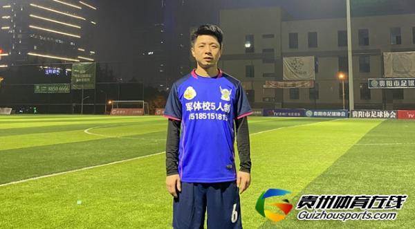 思南人1-1幽灵 蒋超取得进球