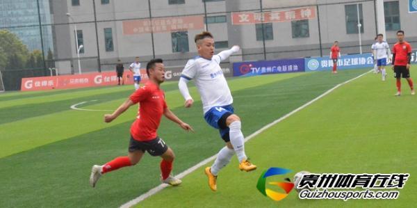 阜康堂1-1贵州一龙 熊鹰飞取得进球