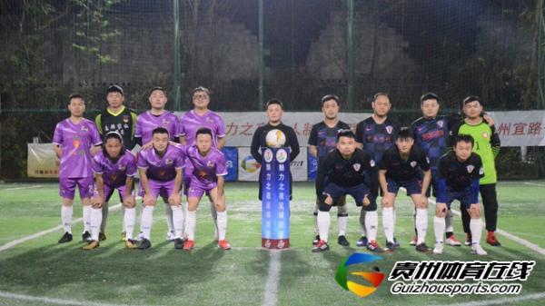 魅力之夜2020赛季7人制足球冬季联赛 卜心美术4-4ManShow