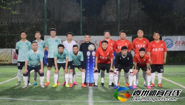 魅力之夜2020赛季7人制足球冬季联赛 NBFC3-6老友万岁