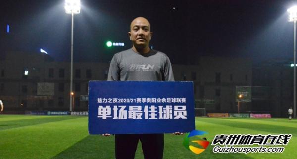 伙伴3-4逆行者 刘晋威梅开二度