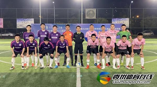 魅力之夜2021赛季桂阳八人周末联赛民族大学校友0-2钱潮