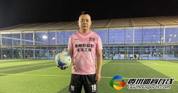 魅力之夜2021赛季贵阳市八人制周末联赛 民族大学校友0-2黔超