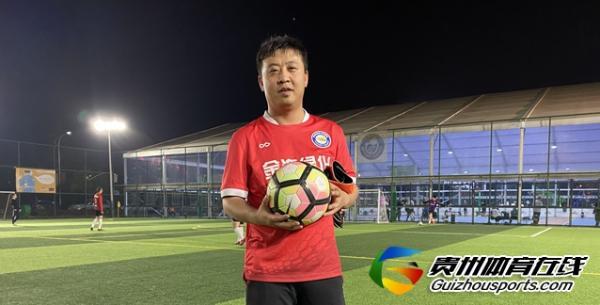 魅力之夜2021赛季贵阳市八人制周末联赛 金海绿化6-2奥体中心