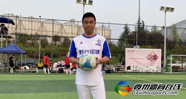 魅力之夜2021赛季贵阳市八人制周末联赛 黔行足球6-0腾辉