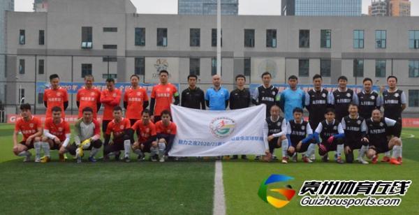李因姚兴足球俱乐部(A队)3-3主场迎战张伟丽 两次得分