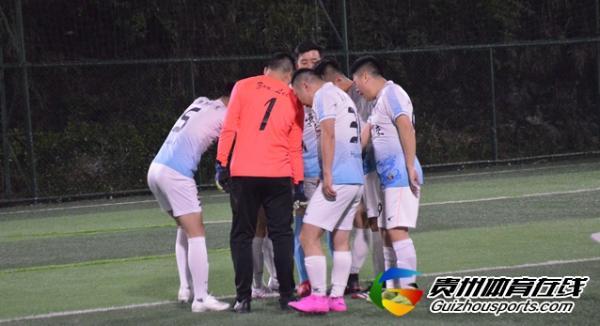魅力之夜2020赛季7人制足球冬季联赛 潘潘小厨6-5云上未来