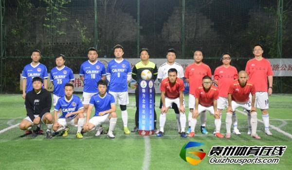 魅力之夜2020赛季7人制足球冬季联赛 中燊石油3-5福电98