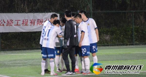 魅力之夜2020赛季7人制足球冬季联赛 蓝翼1-1云启