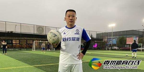 魅力之夜2021赛季贵阳市八人制 黔行足球4-2贵阳奥体中心