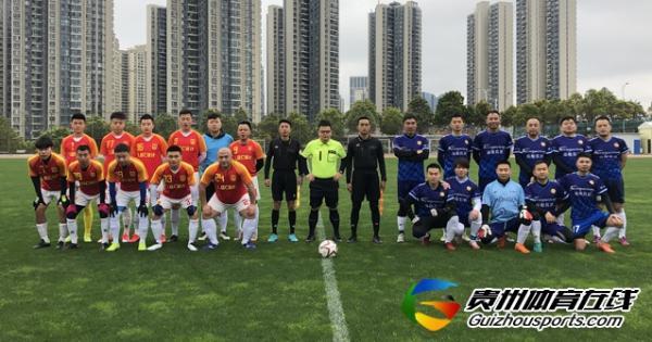 黔灵FC2-5诺克设计刘未鹏被授予该领域的最佳