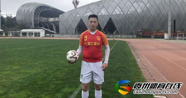 黔灵FC2-5諾克设计 刘为鹏获评本场最佳