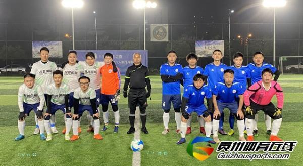 铁建城2020/21赛季企事业单位八人华南雪狼7-1惠惠国际