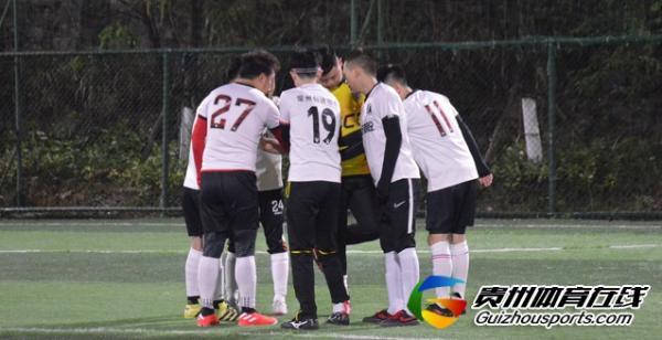 魅力之夜2020赛季7人制足球冬季联赛 北斗星2-3乐途