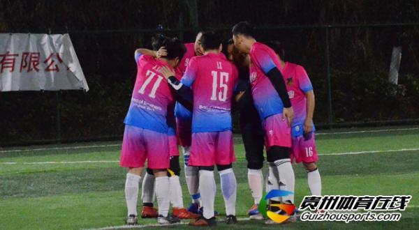 魅力之夜2020赛季7人制足球冬季联赛 金多多3-4云舍软装J7