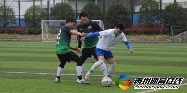 逆行者1-1胜成物流黔锋 陈军获评最佳球员