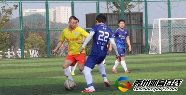 藤酿·黔灵FC1-5中天爆破 向中杰梅开二度