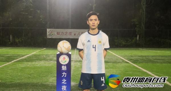 魅力之夜2020赛季7人制足球冬季联赛 云启5-2风升FC