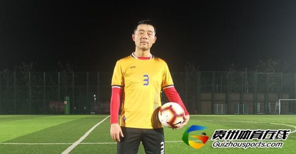 大黄蜂2-4三三 邹宇进球获评最佳
