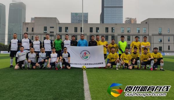 銀利·星耀FC(B隊)4