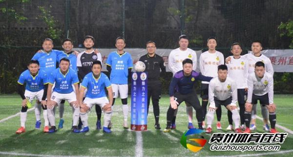 魅力之夜2020赛季7人制足球冬季联赛 赤水河4-3恒信德远