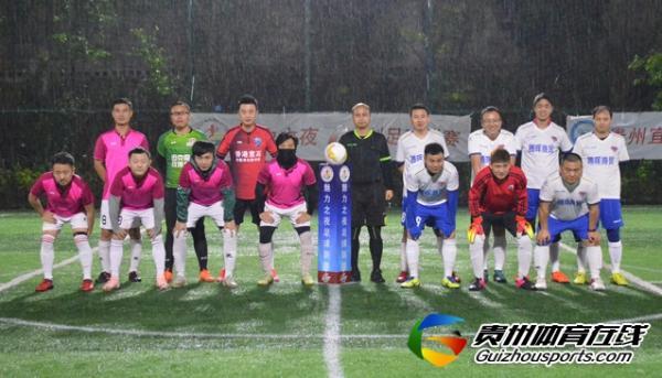 魅力之夜2020赛季7人制足球冬季联赛 腾晖商贸7-7伙伴