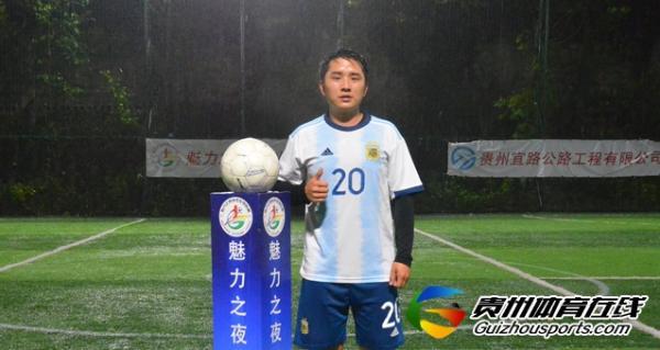 魅力之夜2020赛季7人制足球冬季联赛 云启4-4福电98