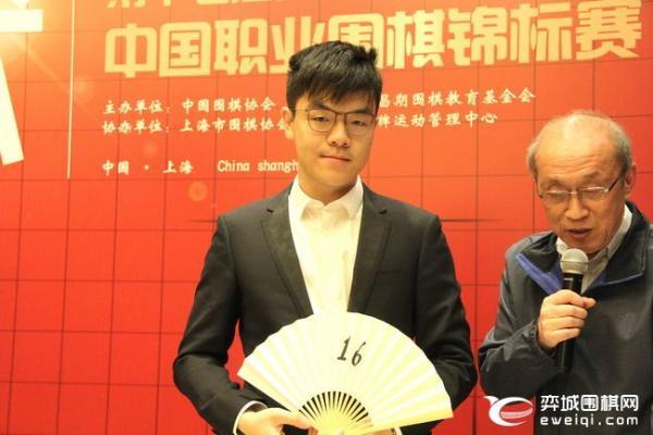 第17届倡棋杯开幕式在上海举行 19日首轮柯洁轮空