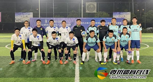 贵阳八人制足球周末联赛春季杯锰钢青年训练5-5零距离