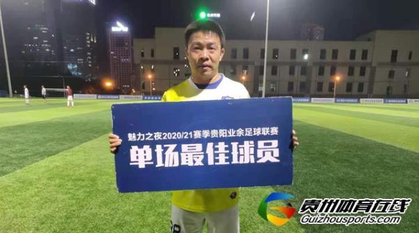 伙伴3-2黔灵FC 王祥取得进球