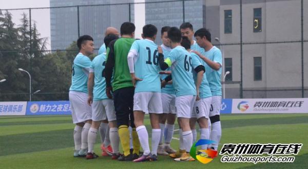 洛平2-7绿茵兄弟2008 殷翎上演帽子戏法